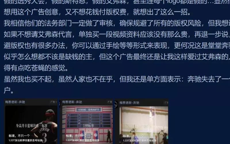 """奔馳""""大翻車"""" 火爆半邊天"""