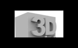 AMD与Pixelary合作,创造了3D渲染照片