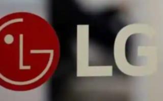 LG明年将推出可卷曲的智能手机