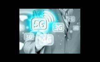 瑞典郵政和電信撤銷了華為5G設備的禁令