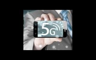 越南計劃2030年前在全國覆蓋5G網絡