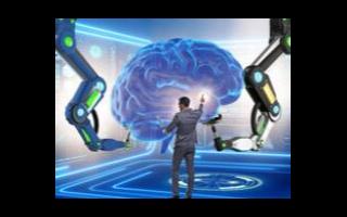 人工智能行業發展面臨的三個核心問題