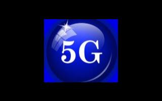 中国5G用户数已接近2亿,占全球比重达85%