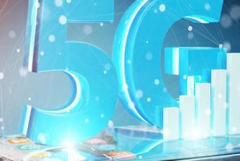 山东省5G发展重要事件汇总