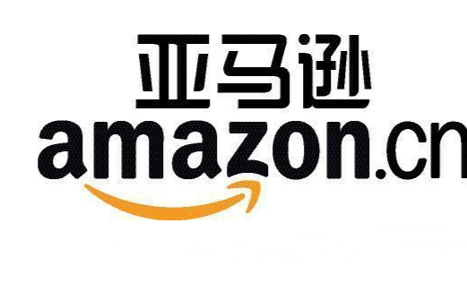 亞馬遜云服務(AWS)在中國推出ISV全新加速贏計劃