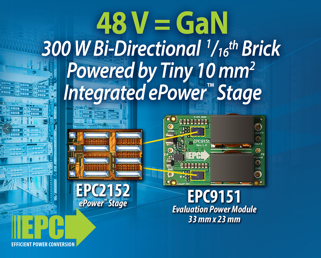 EPC推出300W、雙向、1/16磚型轉換器評估模塊——EPC9151