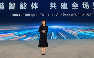 华为积极通过5G、云、AI、计算等创新技术加速行...