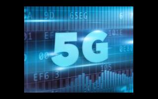 河南移动5G客户规模从零跃上千万量级