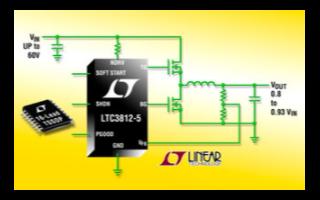 同步降壓型開關穩壓控制器LTC3812-5的性能特點及適用范圍