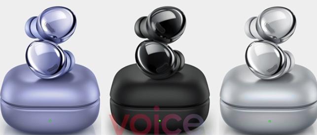 曝三星旗艦無線耳機將支持3D音頻