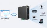 蒲公英R300 4G工业路由器现已上市:支持工业PLC设备连接