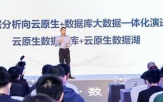 阿里云宣布推出業內首個云原生企業級數據湖解決方案