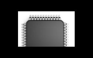晶圓十八廠的三期將在明年開始大規模生產芯片