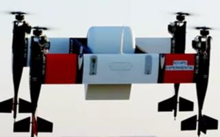 貝爾APT70物流eVTOL無人機搭載50公斤試飛成功