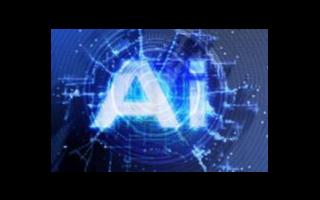 人工智能正在扮演著多種角色