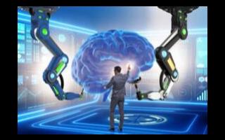 预计今年东莞人工智能规模将达100亿元