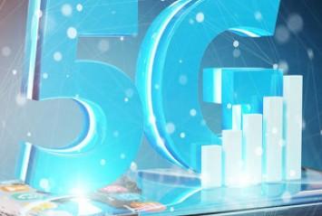 海南省5G发展重要事件汇总