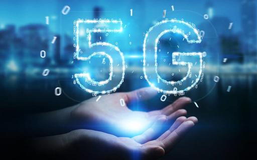 5G中高频产业技术创新发展论坛在北京顺义成功召开