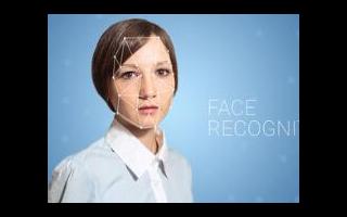如何使用法律規制更好保護人臉識別信息安全