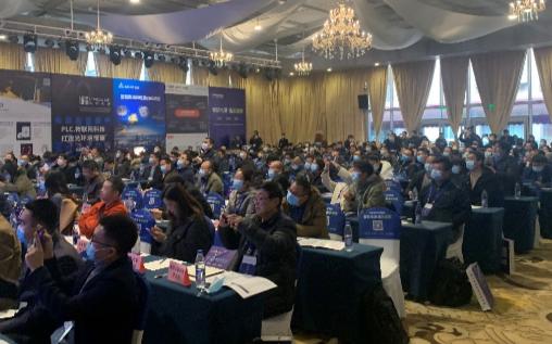 2020第五屆物聯網照明大會于12月18日在浦東...