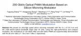 利用硅光微环调制器产生了200 Gb/s PAM4光信号,并成功实现2km单模光纤传输