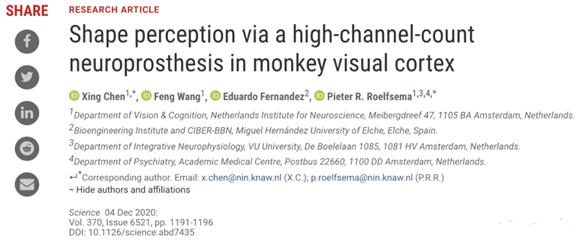 """科学家通过脑机接口使试验品成功""""看见"""""""