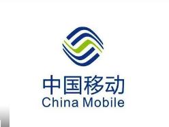 6G网络需要组合技术来实现,中国移动构建面向未来...