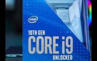 英特爾新處理器Core i9-11900K的基準...