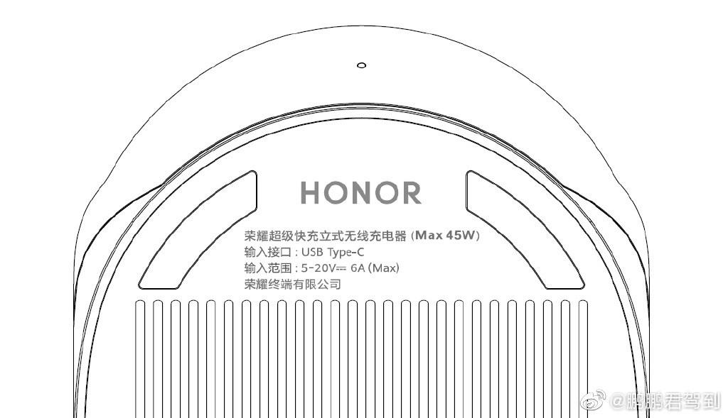 榮耀立式無線充電器背板渲染設計圖曝光