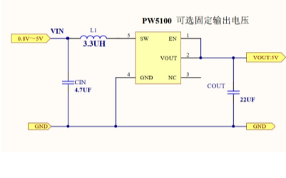 1V升壓到3V和3.3V的芯片方案介紹