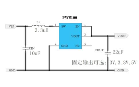 使用PW5100芯片实现1.2V转3.3V的方案和电路图说明