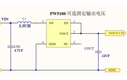 1.5V转3.3V的电源芯片和方案与电路图详细说明