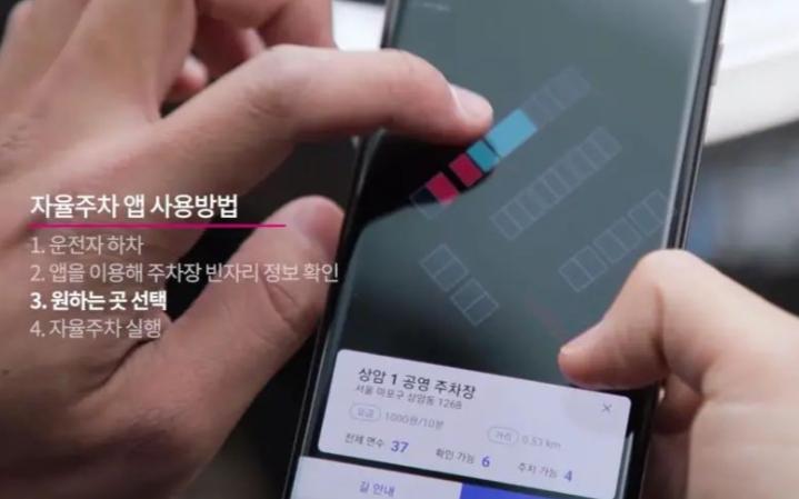 韩国CONTROLWORKS发布了首个基于5G移动通信的L4级自动代客泊车方案