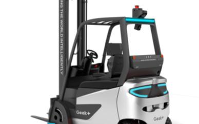 中国移动机器人双年度创新产品奖:极智嘉新型F35...