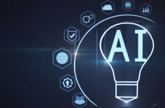 地平線擬籌資加速自研AI芯片進程