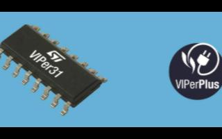 意法半導體推VIPer31緊湊型高壓轉換器,可開發設計高性價比產品