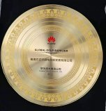 珠海方正PCB獲2020華為全球核心供應商金獎