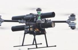 """航天造滅火無人機肩扛2個""""炮筒"""",有效撲滅或壓制初期火情"""