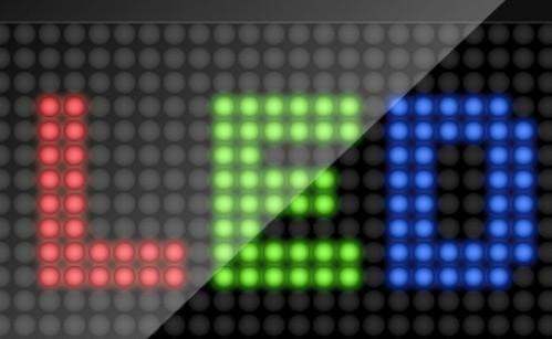 華燦光電:2020年實現凈利潤扭虧為盈