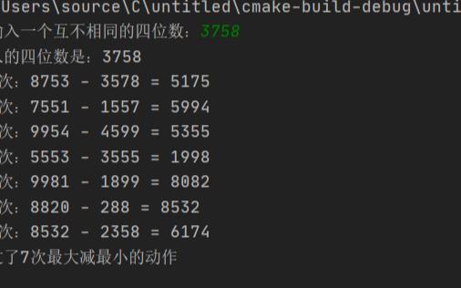 """如何用C語言驗證""""6174數學黑洞之謎"""""""