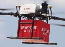 """京東""""京蜓""""自轉旋翼支線物流無人機首飛成功,第二款自研產品"""