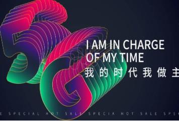 华为智慧屏S系列正式上架电商平台