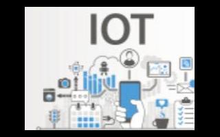 將機器改造為具有IoT功能是一種有效的方法