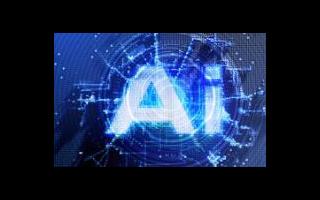 金融機構如何最大限度地利用人工智能