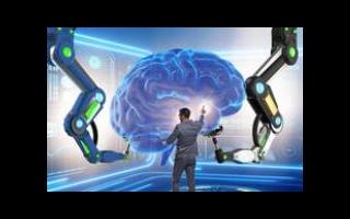 2020年中國人工智能市場規模將達到39.3億美元