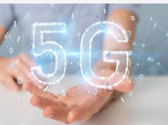 中國聯通募資9億完善5G產業鏈,擁抱5G時代