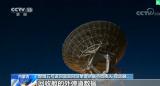 中國電科第十四研究所研制的測量雷達為嫦娥五號安全護航