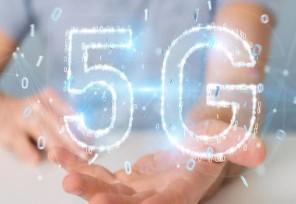 """5G将推动""""万物互联""""时代的到来"""