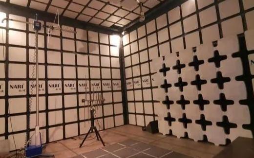 这个刚揭牌的共享实验室能预测量电子设备的安全