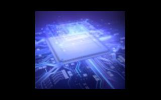 賽微電子:MEMS代工需求旺盛,瑞典工廠產能緊張